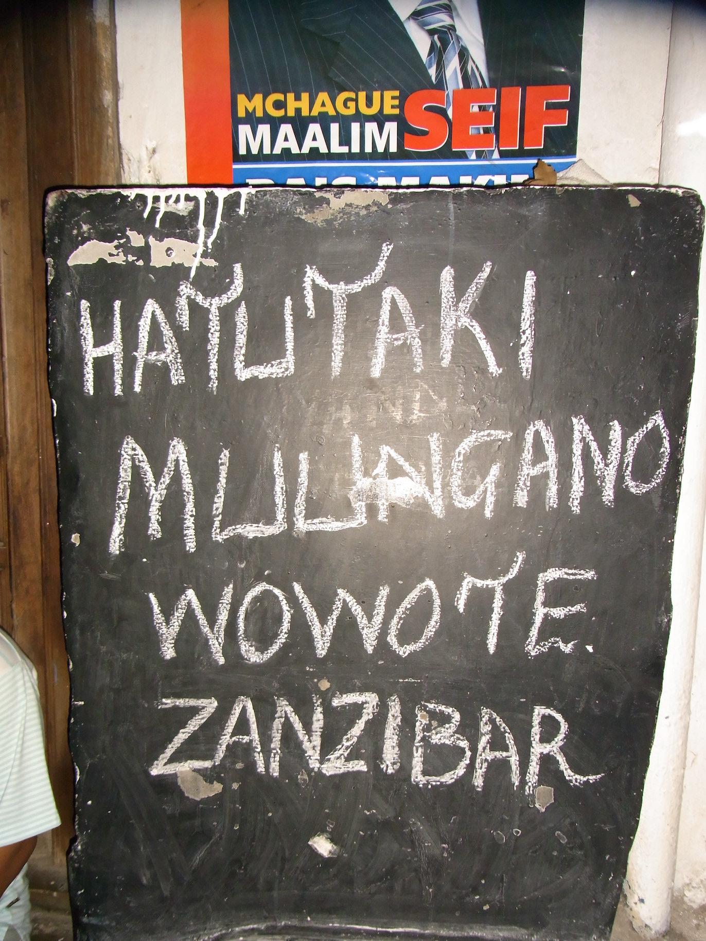 """""""Nous ne voulons aucune sorte d'Union"""", Jaws Corner, Stone Town, mars 2012 @ Fouéré"""